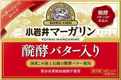 小岩井マーガリン 醗酵バター入り